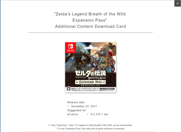 Zelda Breath of the Wild Ballade der Recken 2 DLC